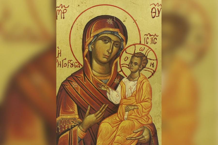 Maria, mia madre